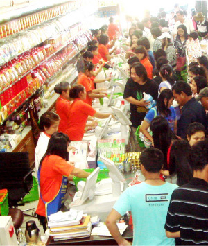 Interior of Peung Ngee Chiang shop