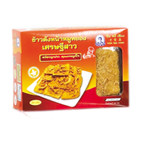 Rice Crust Puengngeechiang